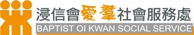 Baptist Oi Kwan Social Service