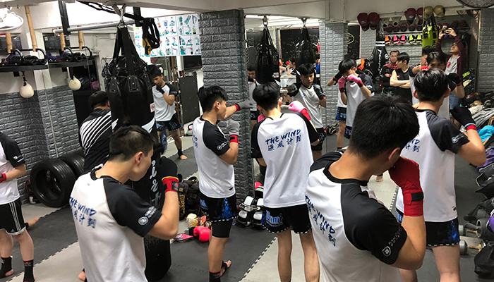 The WIND Program 2018 - Thai Boxing Training
